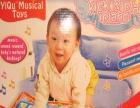 国丰婴儿玩具 国丰婴儿玩具加盟招商