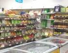 (同城)东二环东金庄 300平超市转让