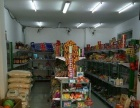 前进 大东区恒大翡翠华挺院内 百货超市 商业街卖场