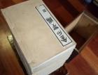 卢湾区专人收购旧书回收 家庭旧书古籍旧书回收