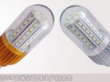 低压玉米灯配件 15W5730贴片 54颗