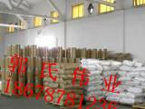 大量供应含量99%试剂级十二烷基磺酸钠 去污 乳化专用