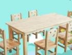 幼儿园实木课桌椅防火板桌椅加厚塑料升降课桌椅批发