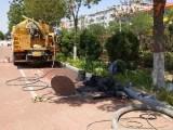 邢台排水管道清理,排水管道清淤,清理化粪池