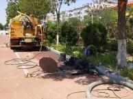 安阳县沉淀池清理污水池清理,雨水管道清洗清淤清泥