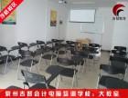 泉州晋江洋埭cad制图培训班,东海平面设计培训学校