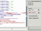 VIVOX21/X21A忘记屏幕锁 账号锁密码怎么办