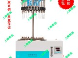 氮吹仪 水浴氮吹仪厂家 YDCY-12L圆形氮吹仪价格