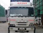 江门蓬江到香港整车运输,江门蓬江区到香港货柜车运输