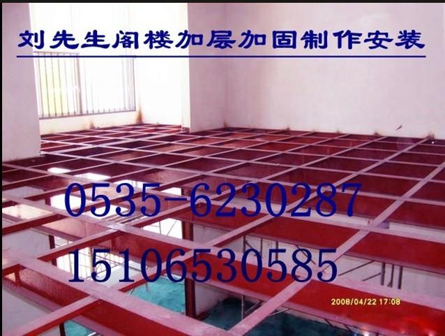 烟台专业制作钢结构二层楼梯安装 阁楼钢结构加层加建安装