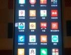 魅族MX5双4G指纹快充3G运存双卡