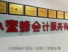 沈阳无注册地址成立公司如何解决有哪些办法