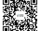 郫县良柏财税 专业会计团队 承接代理记账 0元注册公司