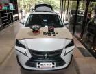 雷克萨斯NX200升级汽车音响系统,告诉你连接配件的重要性