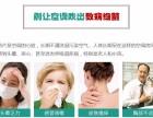 泉州晋江空调清洗加液洗衣机冰箱热水器等各类家电清洗
