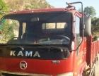凯马4.85米货车