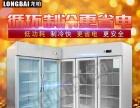 1.8米商用双温操作台冷藏冷冻不锈钢工作台冰箱冷柜保鲜柜