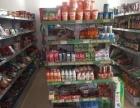 营业中超市旺铺转让