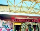 蚌埠知名酒店推荐的婚庆公司,定婚庆就送6台宝马车队