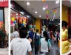 三亚中式快餐加盟 万元投资 最小17㎡开店