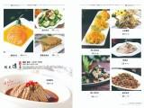 美食菜谱制作湘渝人家菜谱制作