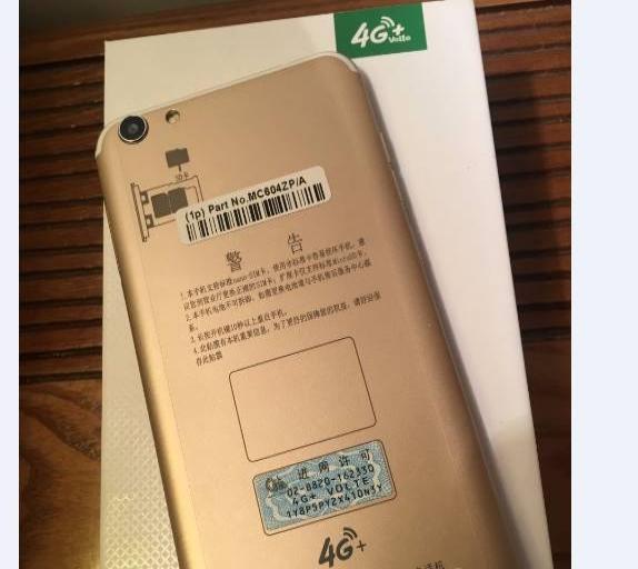 转让全新手机一部 64G内存 全网通配件全