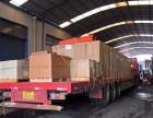 重庆物流公司 回程车 返空车 货运公司零担配货 轿车托运