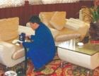 温州清洗:酒店台布,沙发,地毯,窗帘,床单,被套等