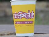 河南厂家低价批发一次性纸杯14盎司豆浆杯