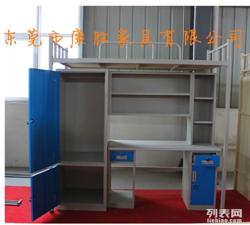 惠州学生公寓床价格-优质学生公寓床 耐用