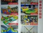 长期租赁出售水上闯关支架水池大滑梯充气城堡机械玩具