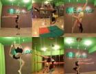 安阳竞技钢管舞 空中舞蹈 全日制学习