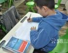 武汉小学1-6年级家教 语文阅读作文数学辅导 轻松过100
