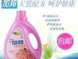 厂家直销批发加邦全效护理玫瑰洗衣液浓缩型2L