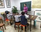 幼儿学前写字培训班--情商开发--性格塑造 --入学基础