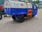 定制出售小型垃圾车 三轮垃圾车 市政环卫垃圾车