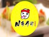 加盟N多寿司门店需要多大 有加盟条件