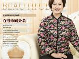 厂家直销 2014年冬季新款中老年女士棉衣 休闲保暖棉服外套批发