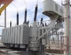 镇江变压器回收,镇江变压器回收公司,各种电力变压器上门回收