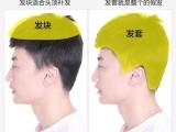 纹后效果是怎样的 广州纹发灰米纹发机构