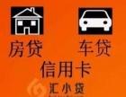 杭州应急贷款咨询,无需抵押