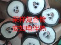 合肥安如(供应)cems烟气伴热管 一体化保温监测伴热复合管