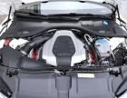 奥迪 A7 2016款 50 3.0T 自动 四驱掀背舒适型一手