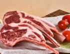 南京青岛冷库批发冷冻牛羊肉肥牛眼肉西冷牛排厂家信息