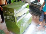 专业生产吸塑包装行业冲床板刨平专用 刨斩板机