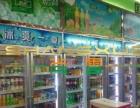 超市饮料水果保鲜冷藏展示冷柜冰柜,风幕柜