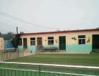 费县上冶镇 厂房幼儿园 1500平米