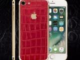 郑州iphone8限量版预订