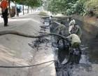 邢台市政管道清淤承接管道清洗清化粪池价格优惠欢迎新老客服来电
