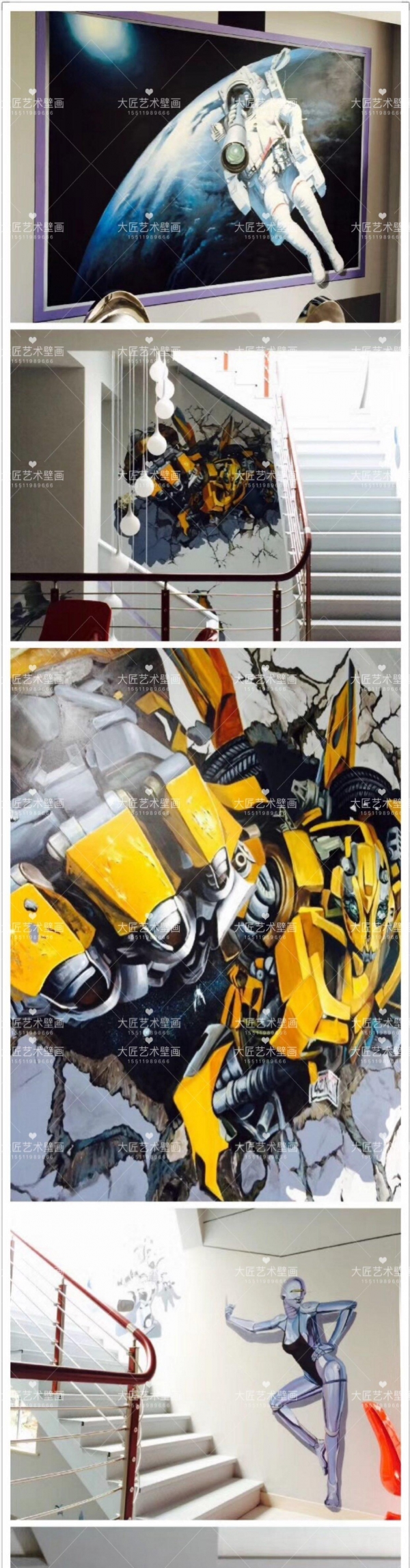 3D立体画/大匠艺术壁画